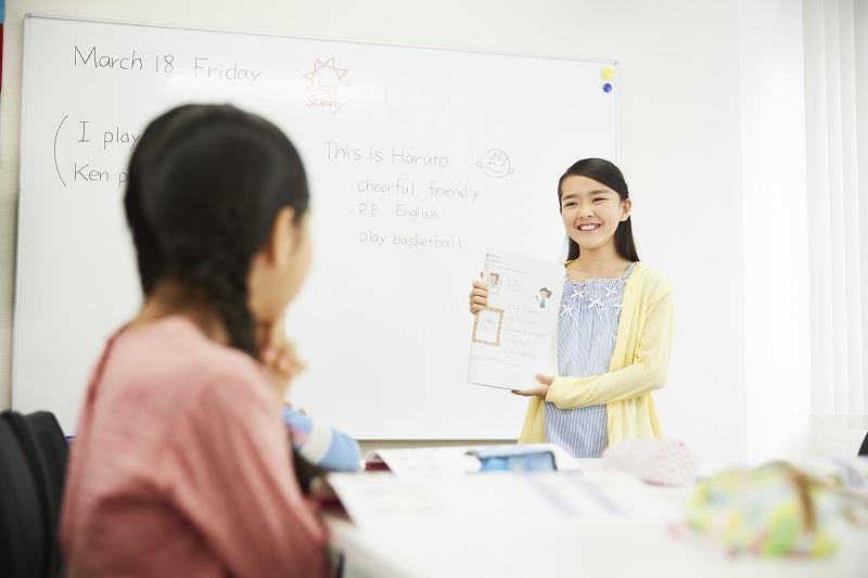 写真:ジュニアえいごProgress【小学4~6年生】